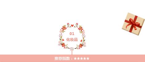 QQ截图20190213094741